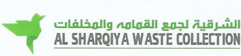 Al Sharqiya Waste Collection